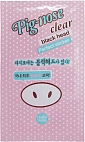 Holika Holika~Стикер от черных точек~Pig Nose Clear Black Head Perfect Sticker